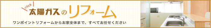 tg-banner-katei-common-01-2x 2