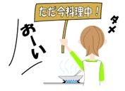 スクリーンショット 2016-01-04 17.50.01