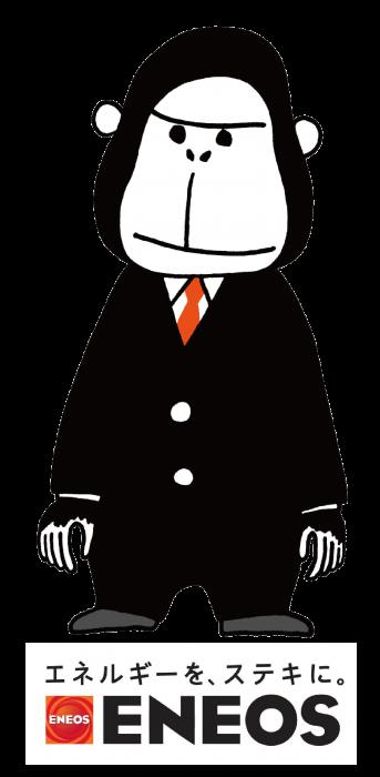enegori-04