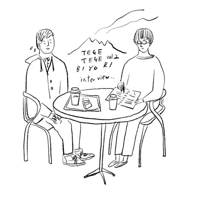 「てげてげ日和」のために今回の取材の様子を描きおろしてくださった。(感激!)