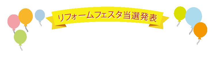 senerun1606_160609-03