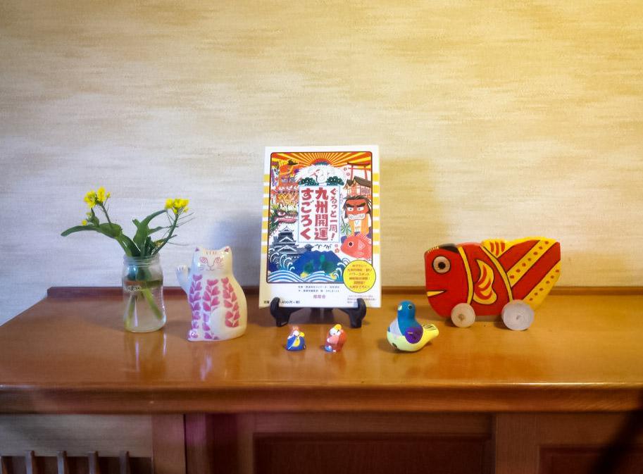 燦燦舎の自宅兼オフィスの玄関に、縁起物らしく煌々と飾られている『ぐるっと一周! 九州開運すごろく』。