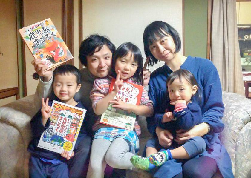 燦燦舎の全社員で記念撮影! 双子の曜くん・乃絵ちゃん(6歳)、紗恵ちゃん(1歳)も燦燦舎の立派な一員なのだ。