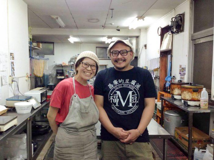 いつも笑顔で接してくれる福田夫妻。「まーぼー豆腐をよろしくお願いします!」。