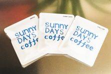 sunny days coffee ドリップバッグ