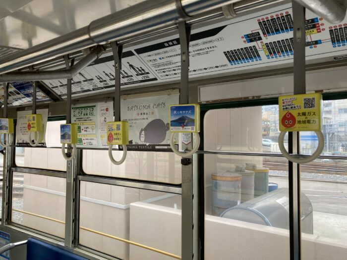 鹿児島市内路面電車太陽ガス広告3